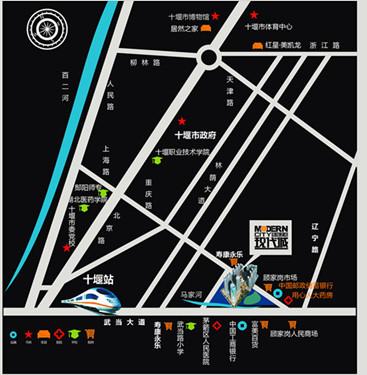 重庆路) 十堰市重庆路和襄阳路交汇处