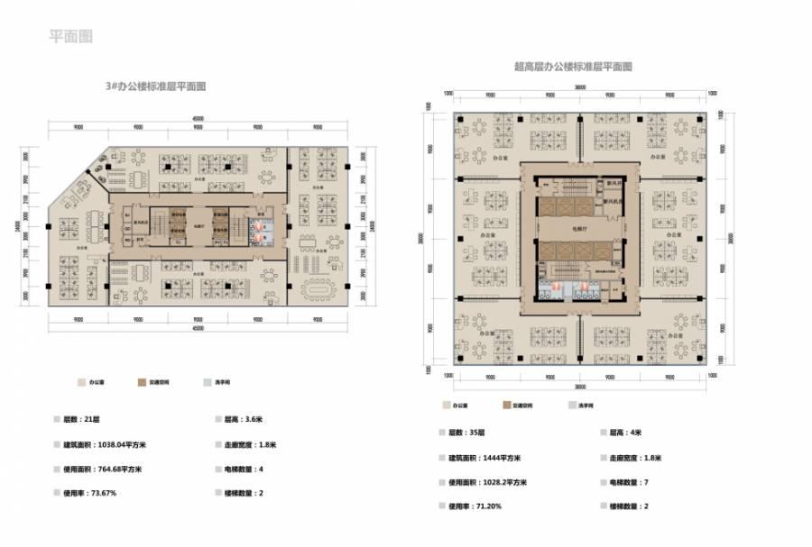 办公楼户型平面图
