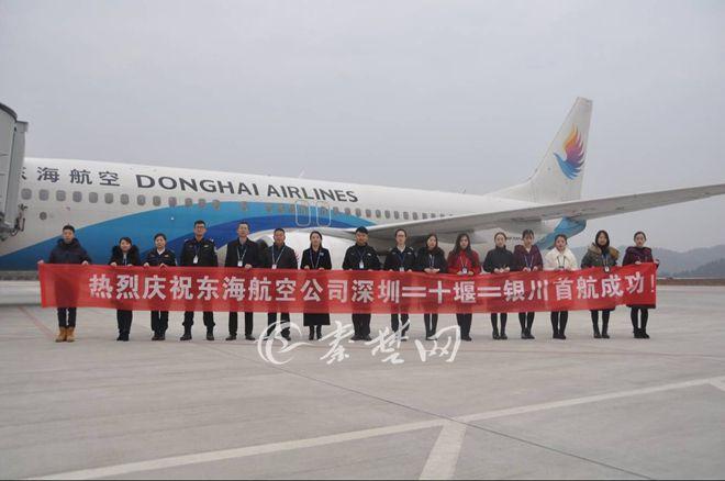 十堰—郑州航班恢复时间,具体以航空公司通知为准.